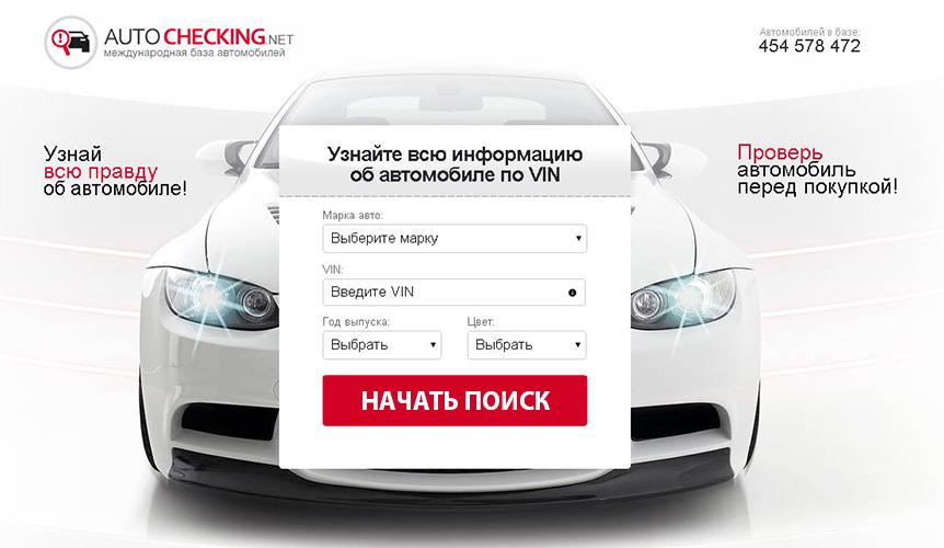расшифровка vin грузовых автомобилей volvo